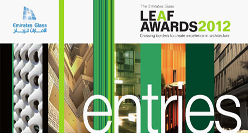 leaf awards 2012 book hsbc. london
